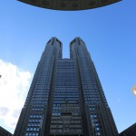 175-At_the_Tokyo_Metropolitan_Government_Building_They_have_a_free_observatory_on_the_45th_floor_of_the_towers-TZ2_JST_20170213_141720_5d3_ed2b3768_down1920